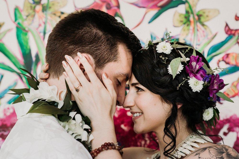 Frick Environmental Center-Wedding-Hawaiian-Pittsburgh_0028.jpg