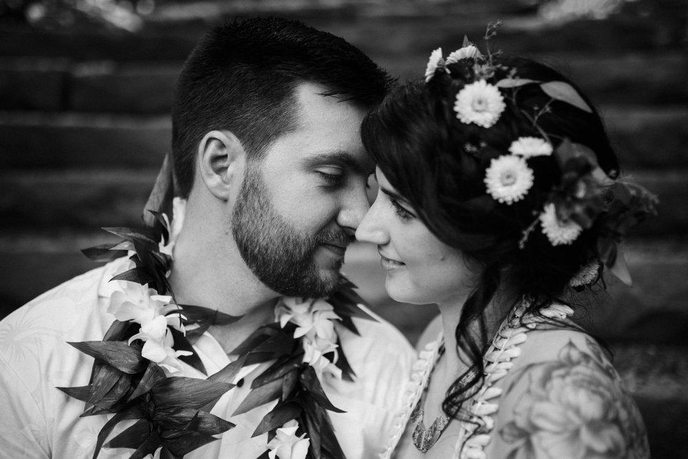 Frick Environmental Center-Wedding-Hawaiian-Pittsburgh_0061.jpg