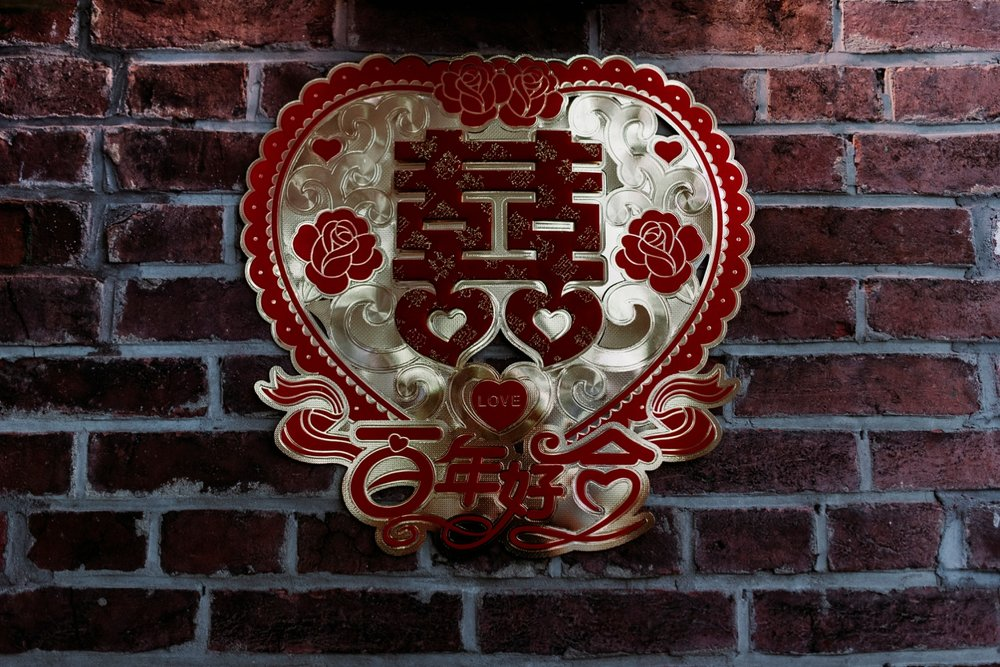 Traditional chinese wedding decors.