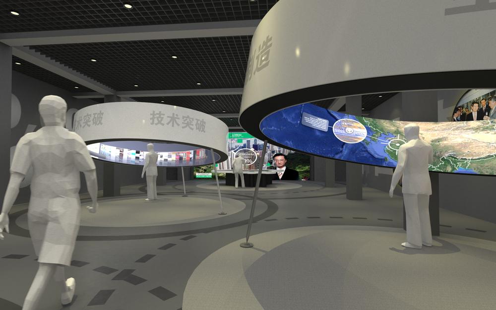 C8_China.jpg