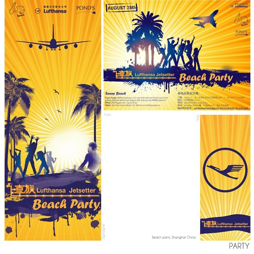 Lufthansa Jetsetter.jpg