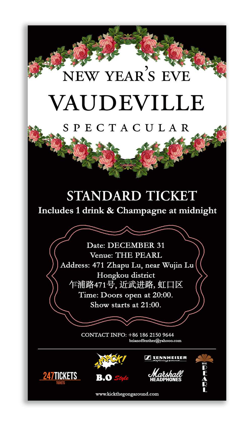 Vaudeville spectacular