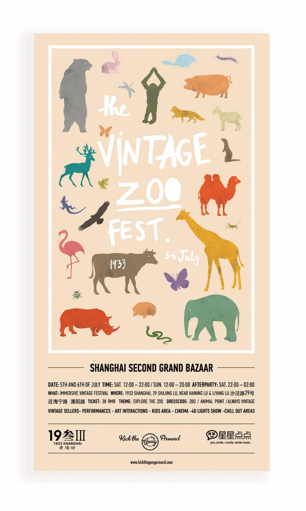 Vintage Zoo Fest