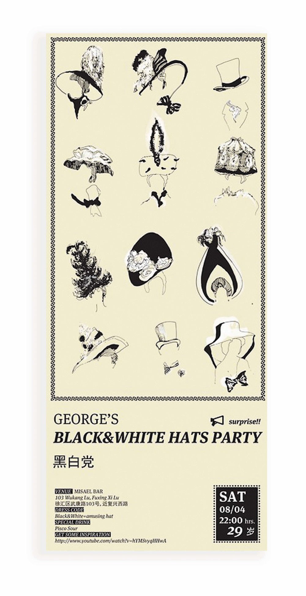 Hats Party