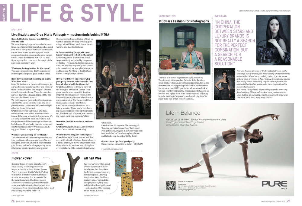 That`s Shanghai - Featured in Style Radar for Lifestyle Magazine That´s Shanghai