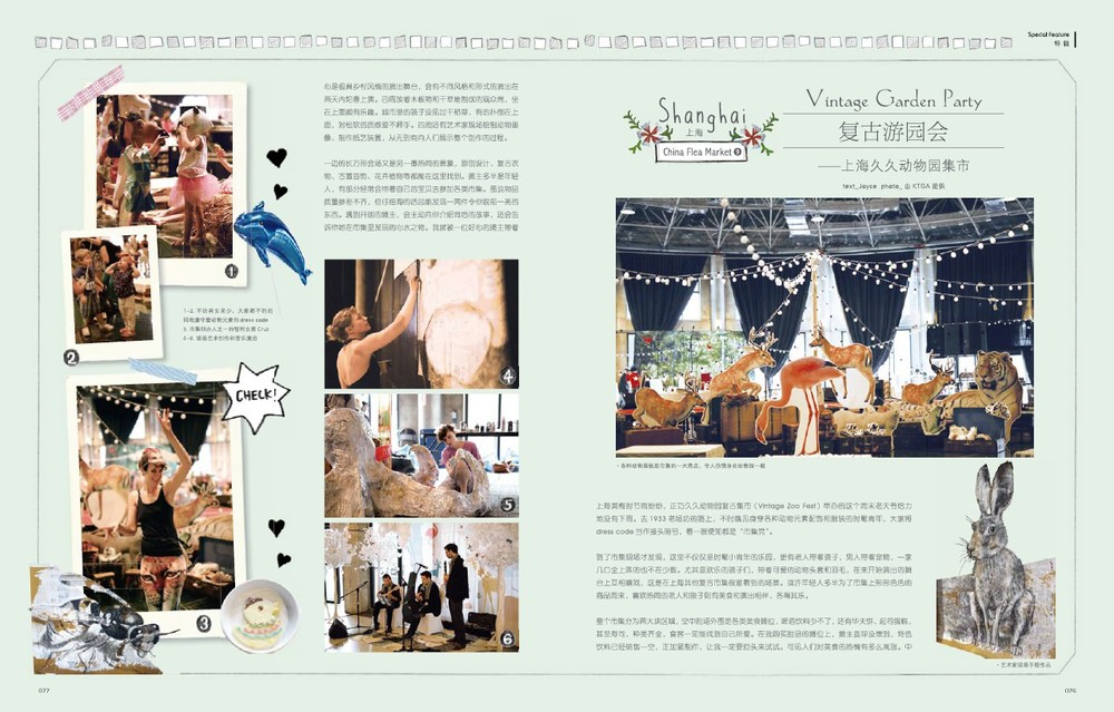 Little Thing Magazine - These Shenzhen based magazine featured KTGA immersive Festivals