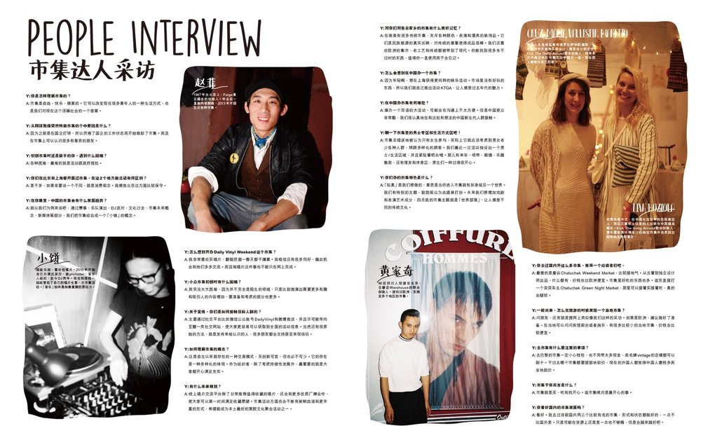 YOHO - Youth Culture Magazine in China featuring KTGA