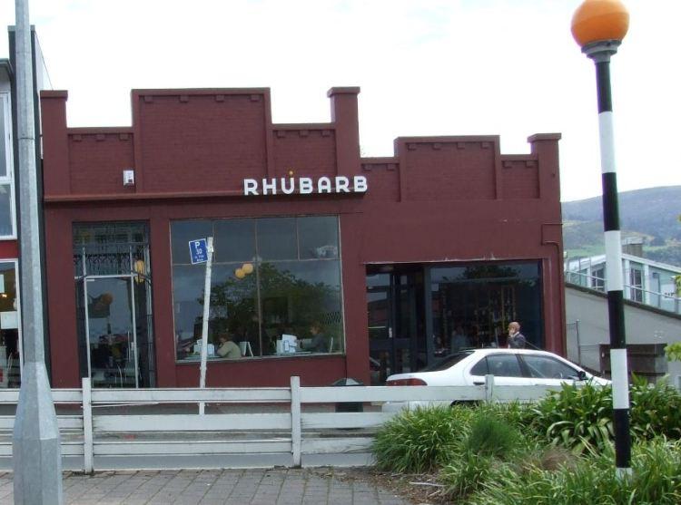 8_Rhubarbfromoutside.jpg