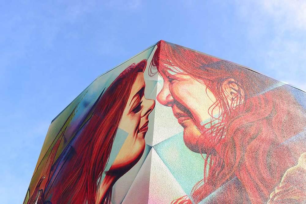 street-art-university1.jpg
