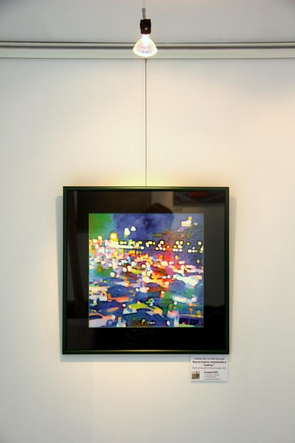 Izo Gallery Solo show Marie de La Ville Bauge (8).jpg