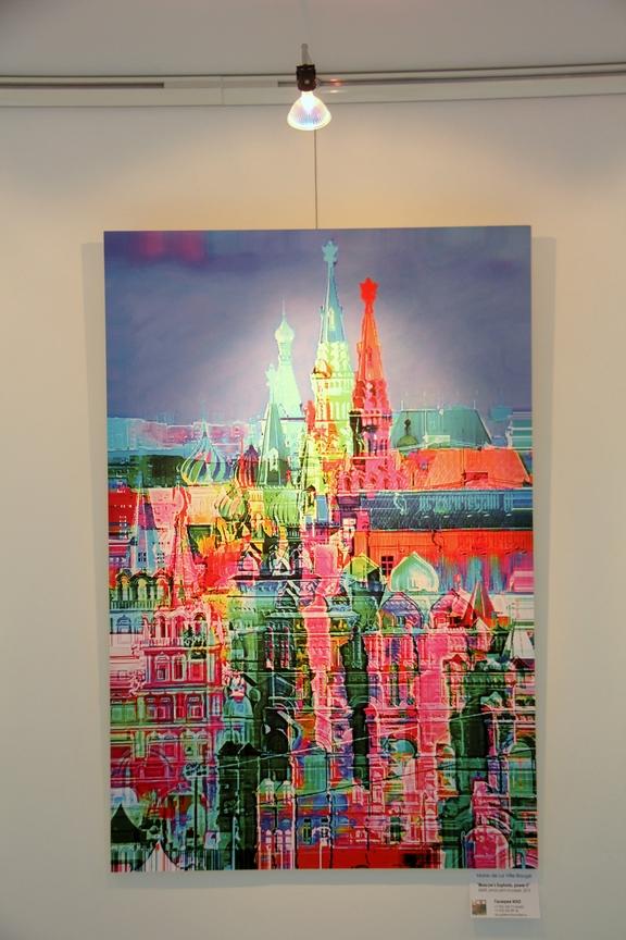 Izo Gallery Solo show Marie de La Ville Bauge (9).jpg