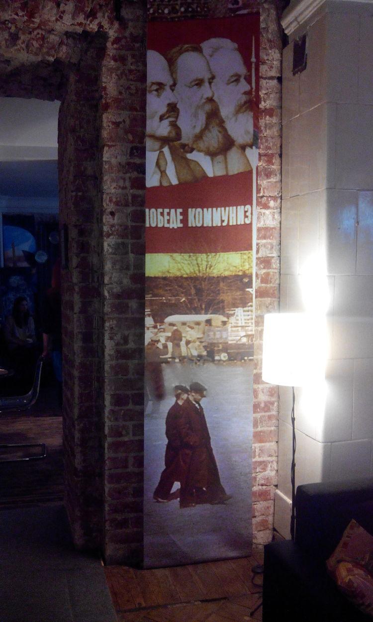 Marie de La Ville bauge solo show Moscow Kaleidoscope  (12).jpg