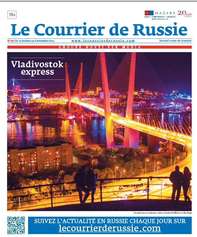 Vladivostok.PNG