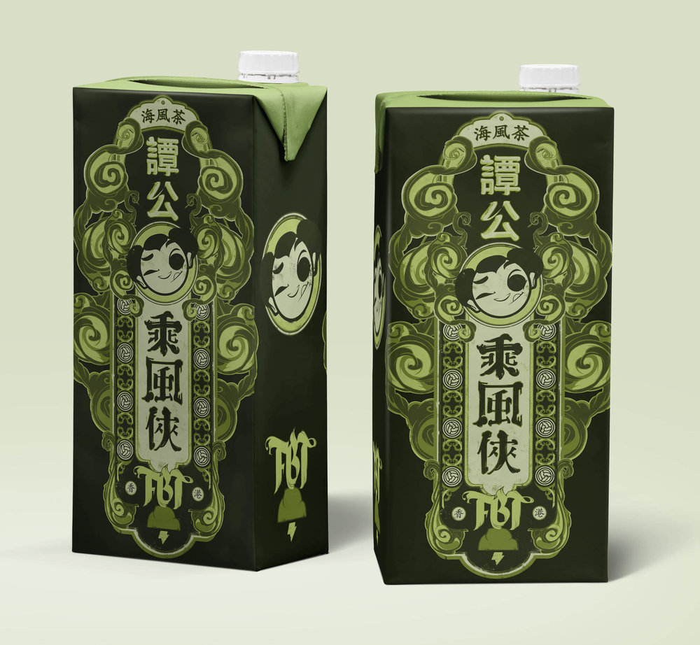 Milk Carton_tam kung_lite.jpg