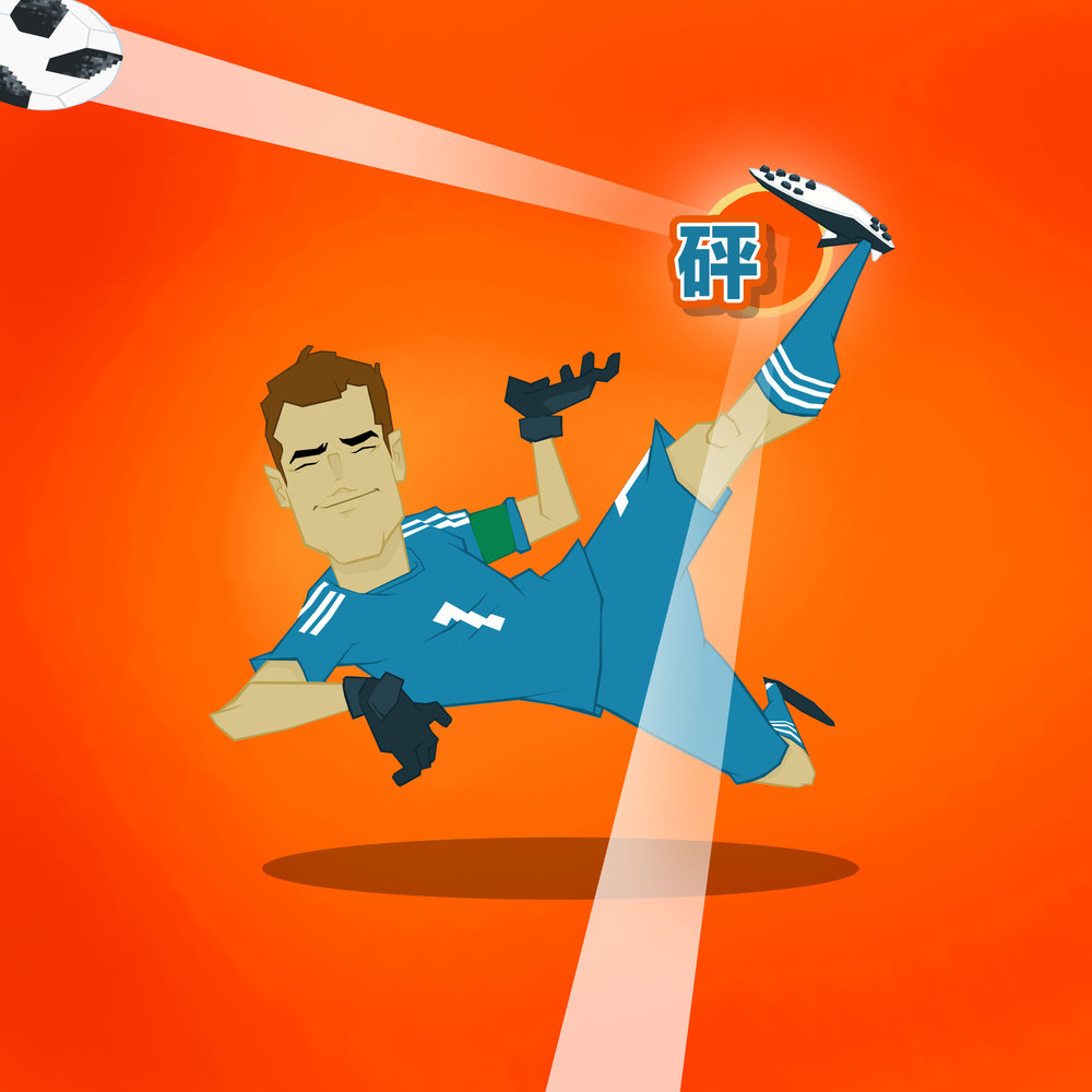 Akinfeev the russian keeper - saved a penalty and redeemed himself after a torrid tournament in 2014