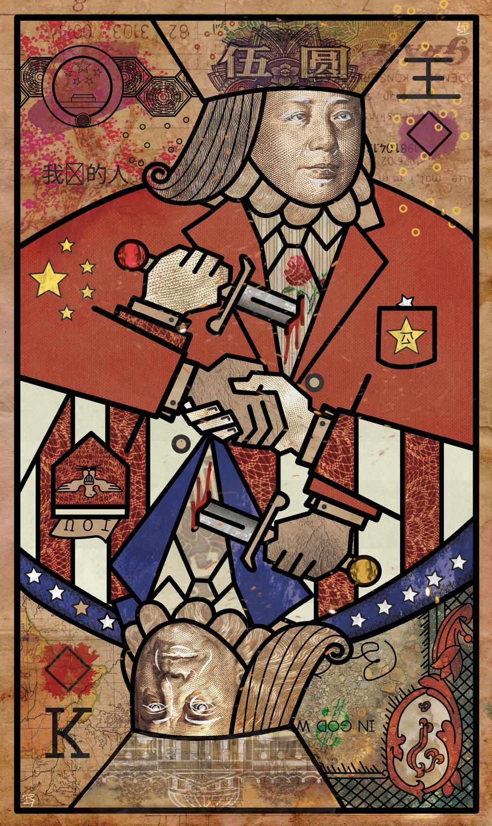 King-Card.jpg