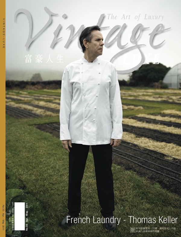 Thomas Keller Vintage Luxe Cover