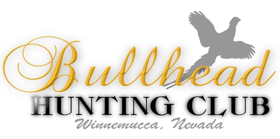 bullhead-hunting-club-bird-hunt-logo.jpg