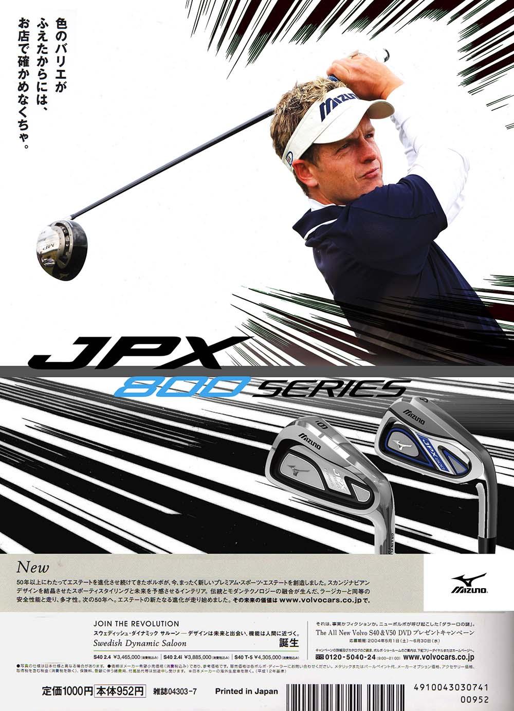 Mizuno JPX Print Ad Concept 01