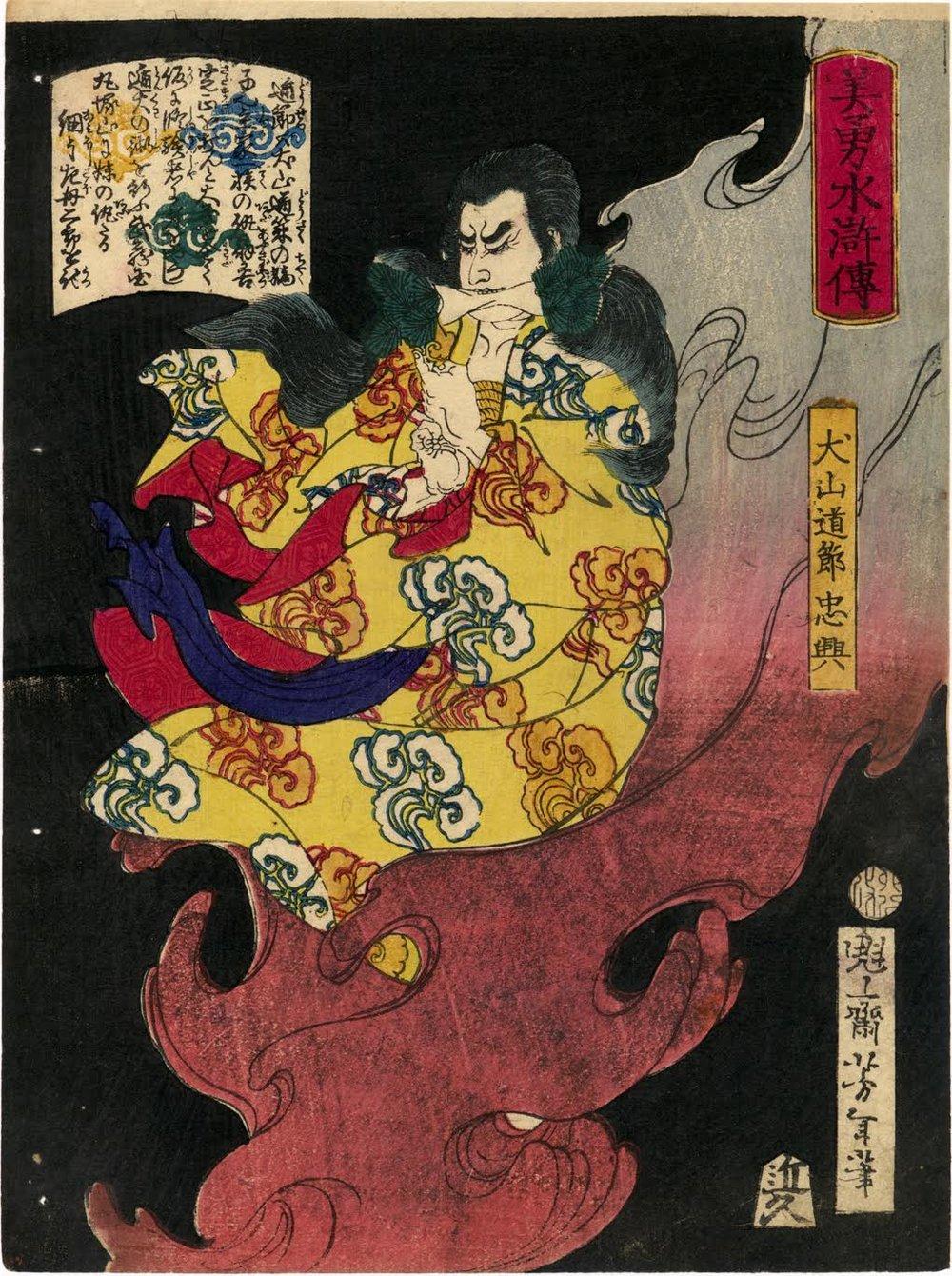 Tsukioka Yoshitoshi, Inuyama Doetsu Flying, 1867. $295
