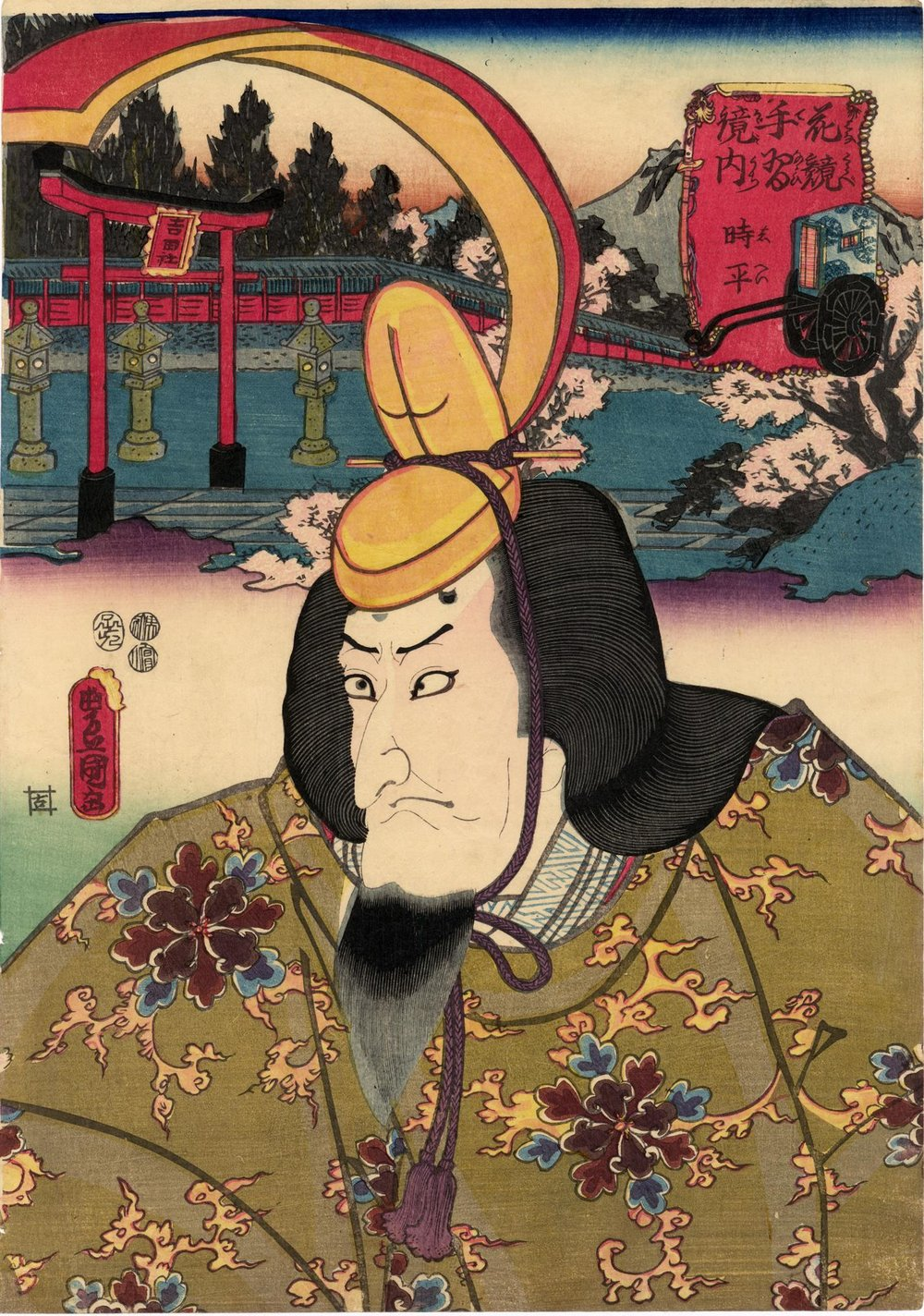 Utagawa Kinisada, Kabuki Sugawara's Secrets of Calligraphy, 1852. $250