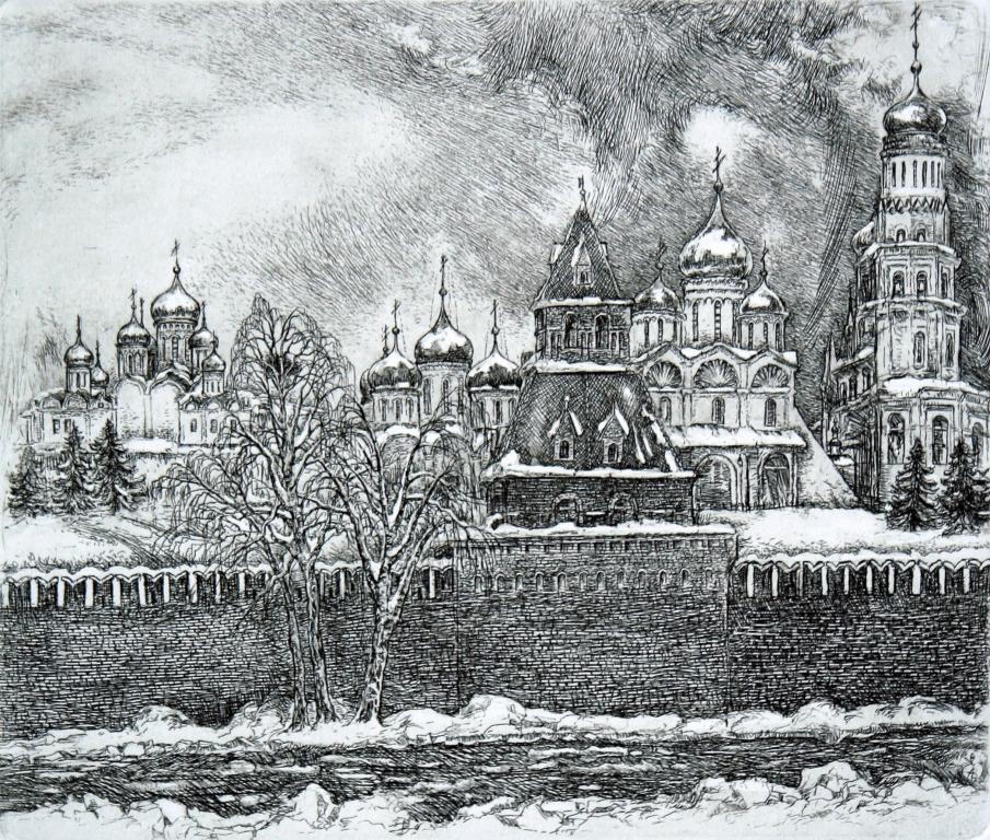 Alexander Vetrov