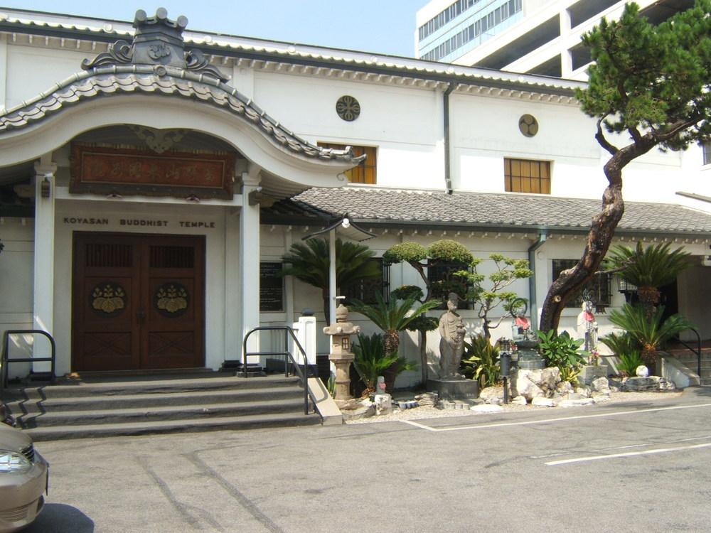 Koyasan_Buddhist_Temple_Little_Tokyo_Los_Angeles.jpg