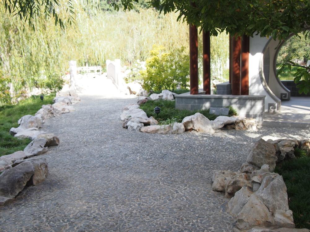 Chinese Garden34.JPG