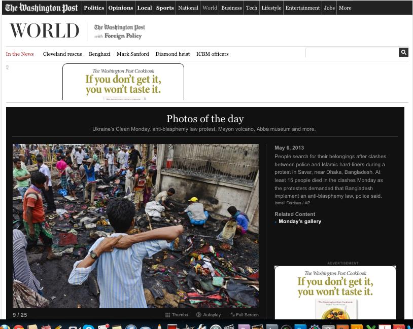 Screen Shot 2013-05-08 at 8.47.15 PM.png