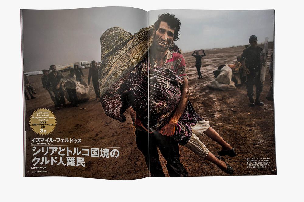 Days Japan-1 copy.jpg