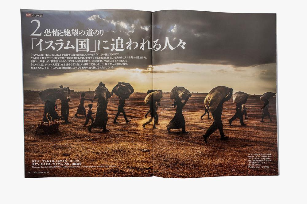 Days Japan-2 copy.jpg
