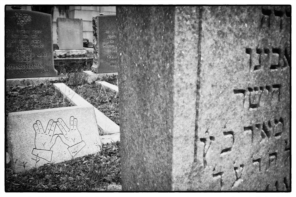 Bon_Cem_Jewish_Hand_Jive_V1.jpg