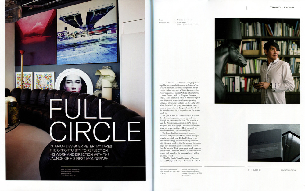 2013 Oct / Cubes Magazine – 'Full Circle'