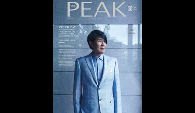 180x230-sph-peak-jul14.jpg