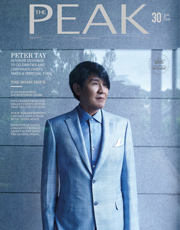 2014, July / The Peak magazine