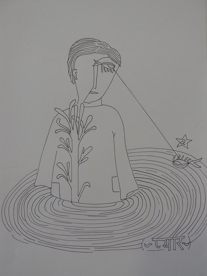 pescador de estrelas 2.jpg