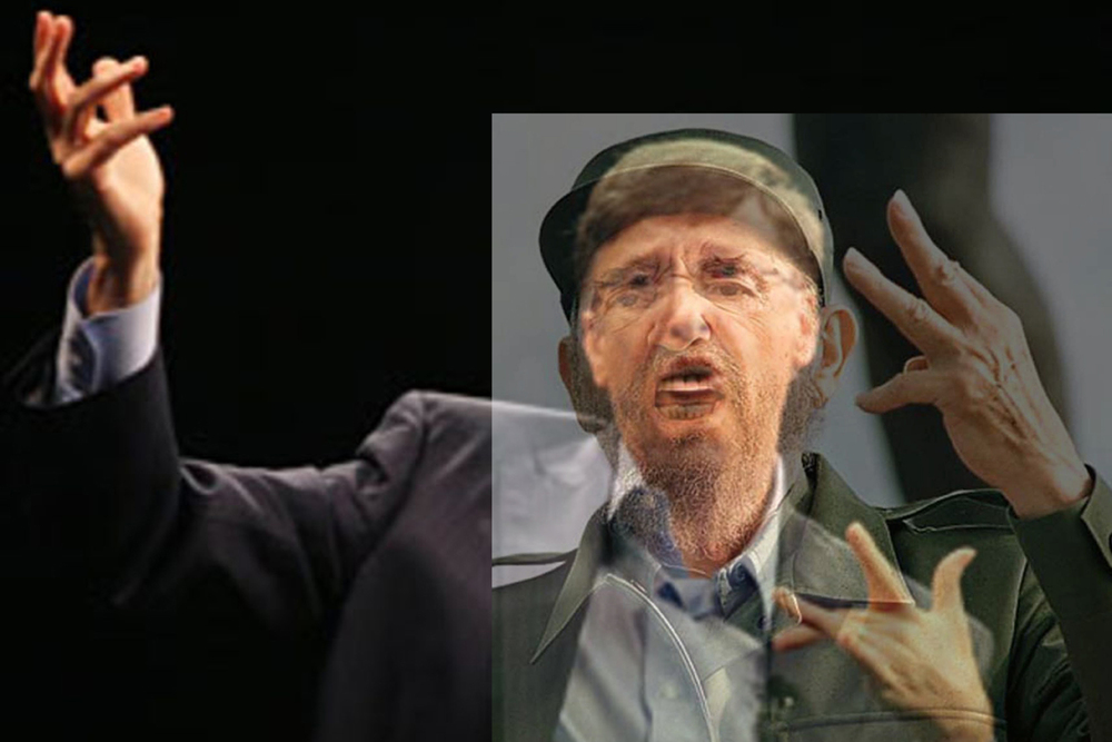 Mergers and Acquisitions #14 BILLGATES&FIDELCASTRO_18x12.jpg