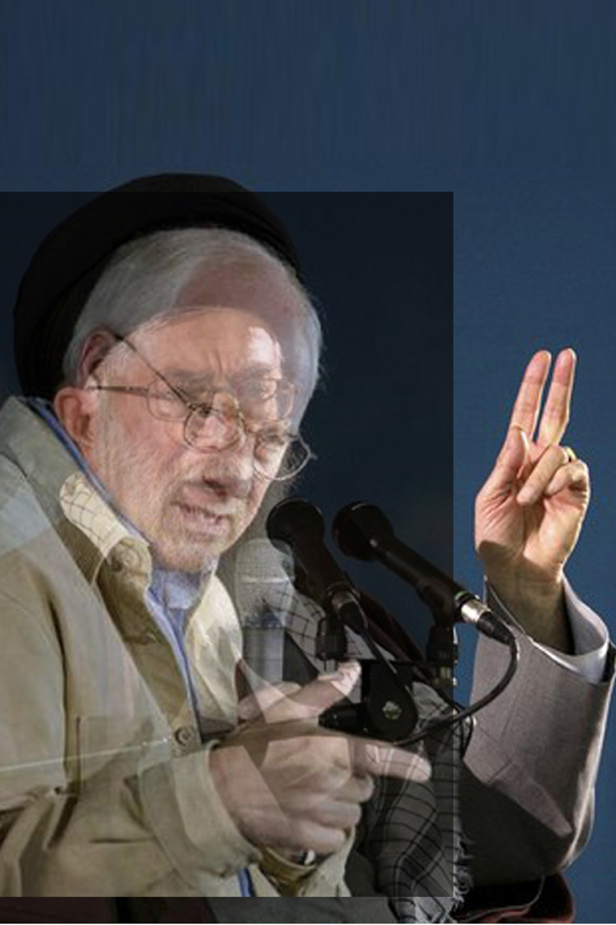Mergers and Acquisitions #20 KHOMEINI&CHENEY_12x18.jpg