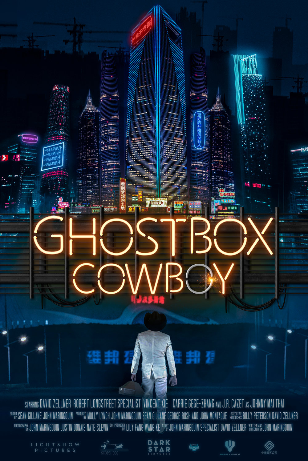 Ghostbox Cowboy AVAILABLE ON AMAZON PRIME