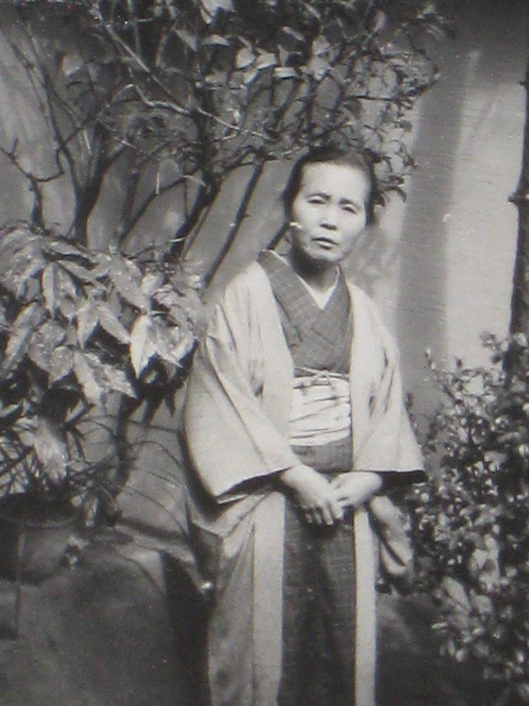 Tanaka's Grandmother Masa