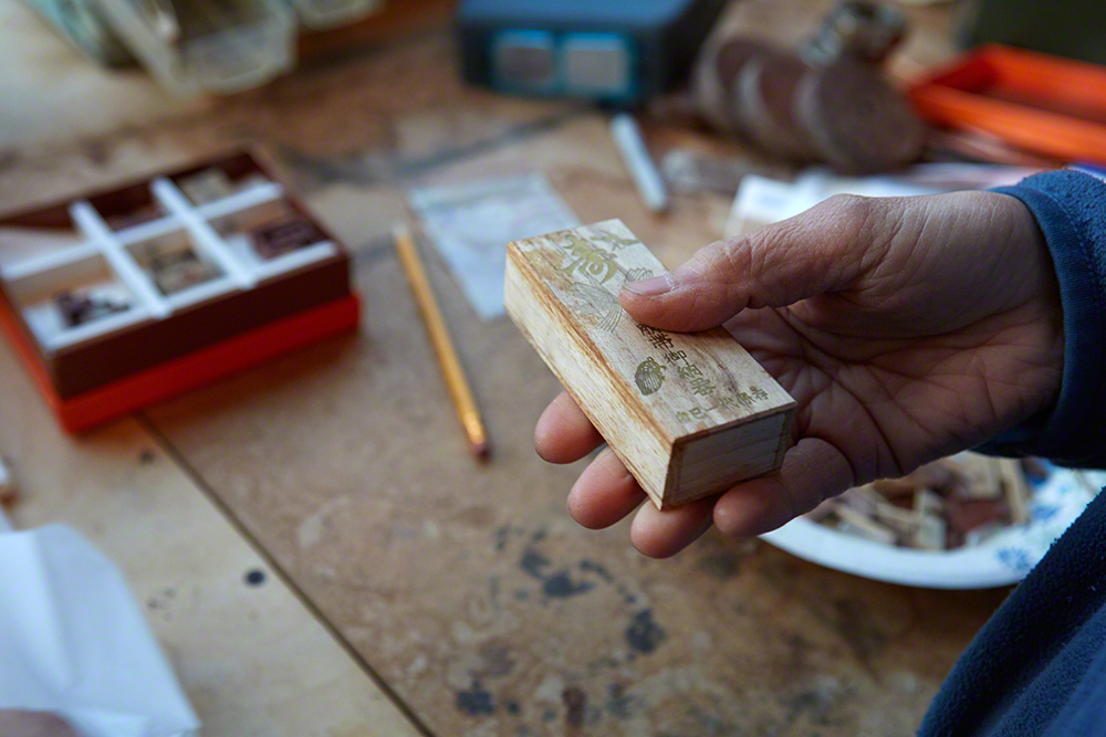 Inside the little box made of Paulownia wood— the connection to her mother