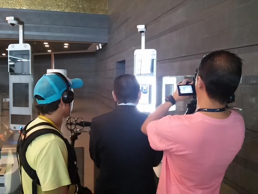 Sistema automático de migraciones del Aeropuerto El Dorado.jpg