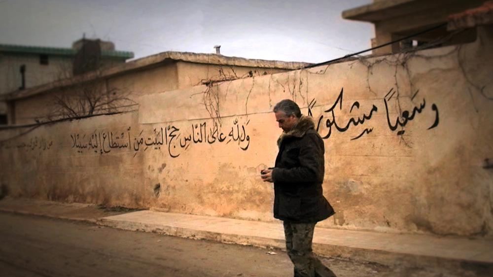 MV Siria 01.jpg