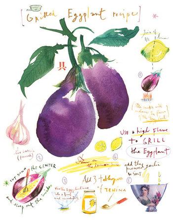 grilled.eggplant.lucileprache.jpg