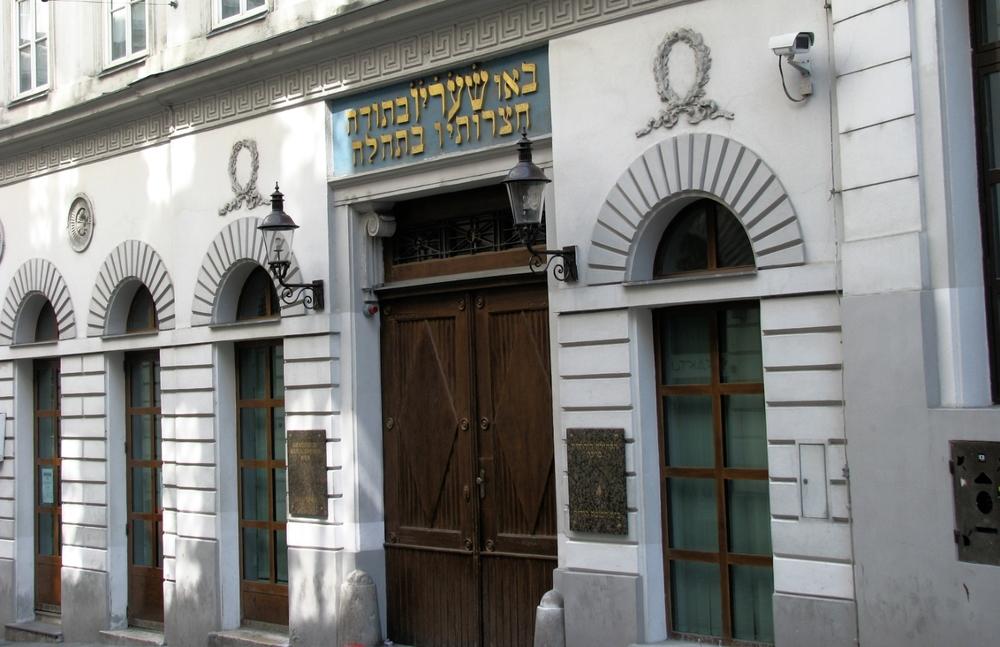 Wiener Stadttempel (Vienna City Temple)