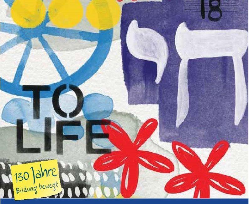 Image source:http://www.vhs.at/spezialisierte-einrichtungen/2-juedisches-institut-fuer-erwachsenenbildung.html