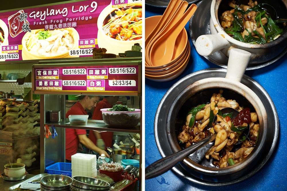 Frog Porridge at at Lor 9 in Geylang