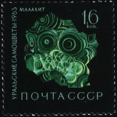 1963_Precious_Stones_of_the_Urals_-_Malachite.jpg