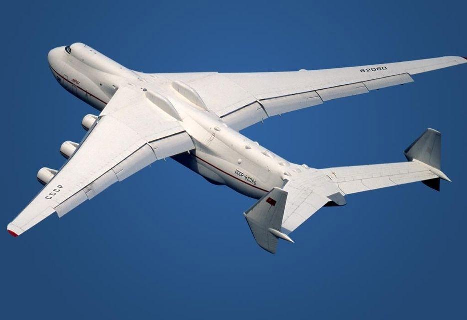 Antonov AN225 Mirya