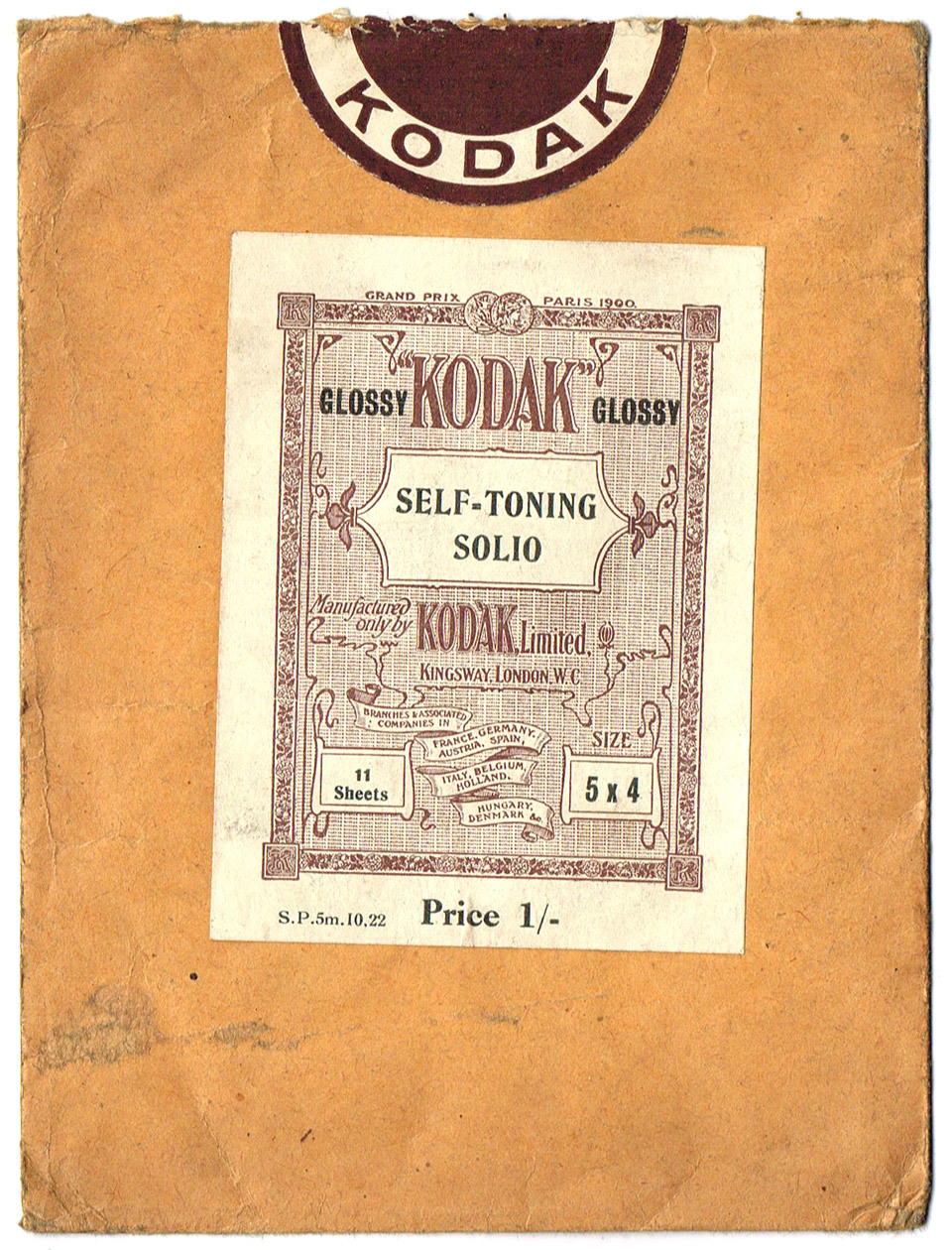 Kodak Glossy Self-toning solio, 11 sheets of 5x4 (empty package).